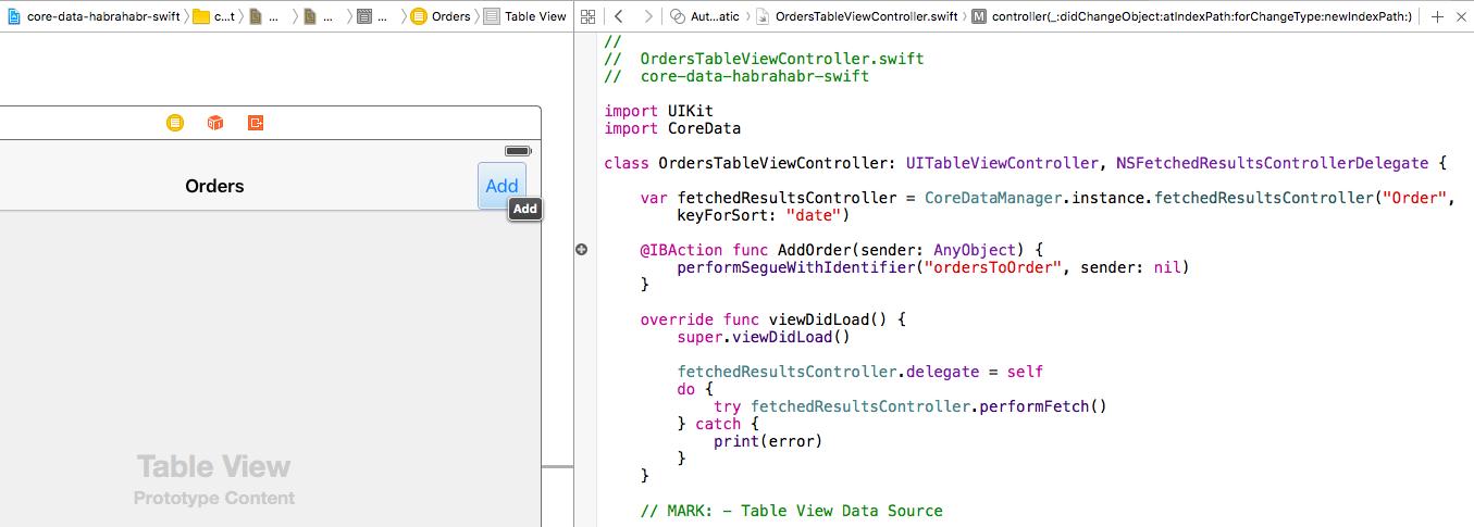 Core Data + Swift для самых маленьких: необходимый минимум (часть 3) - 24