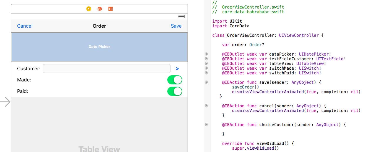 Core Data + Swift для самых маленьких: необходимый минимум (часть 3) - 26