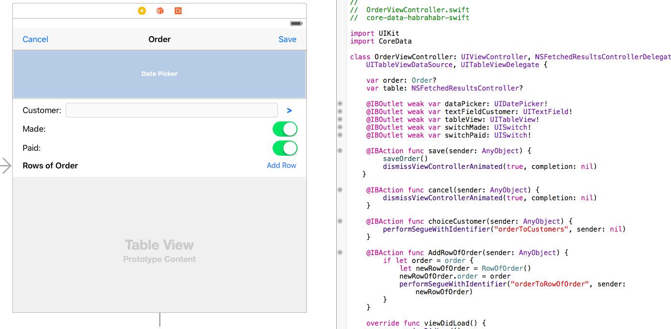 Core Data + Swift для самых маленьких: необходимый минимум (часть 3) - 32