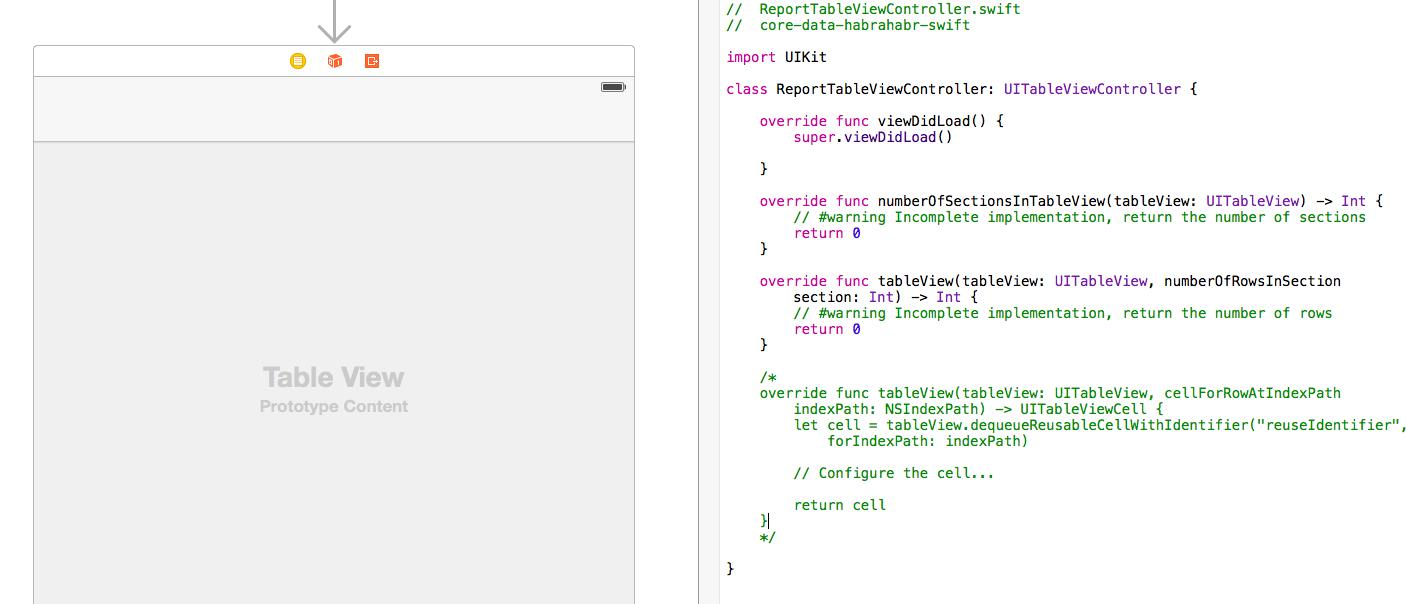 Core Data + Swift для самых маленьких: необходимый минимум (часть 3) - 38