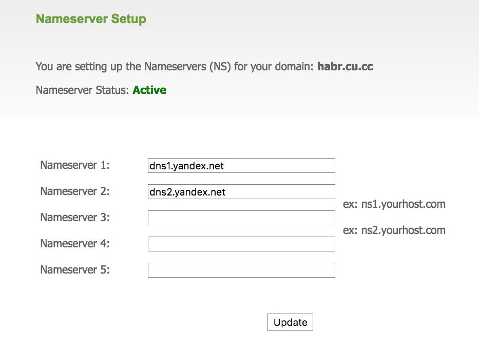 Получаем доменное имя, DNS и SSL сертификат нахаляву - 5