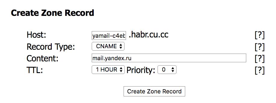 Получаем доменное имя, DNS и SSL сертификат нахаляву - 9