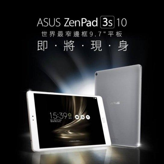 ASUS готовит к презентации планшет ZenPad 3s 10