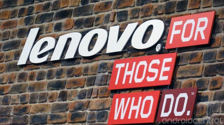 NEC избавляется от акций NEC Lenovo Japan Group