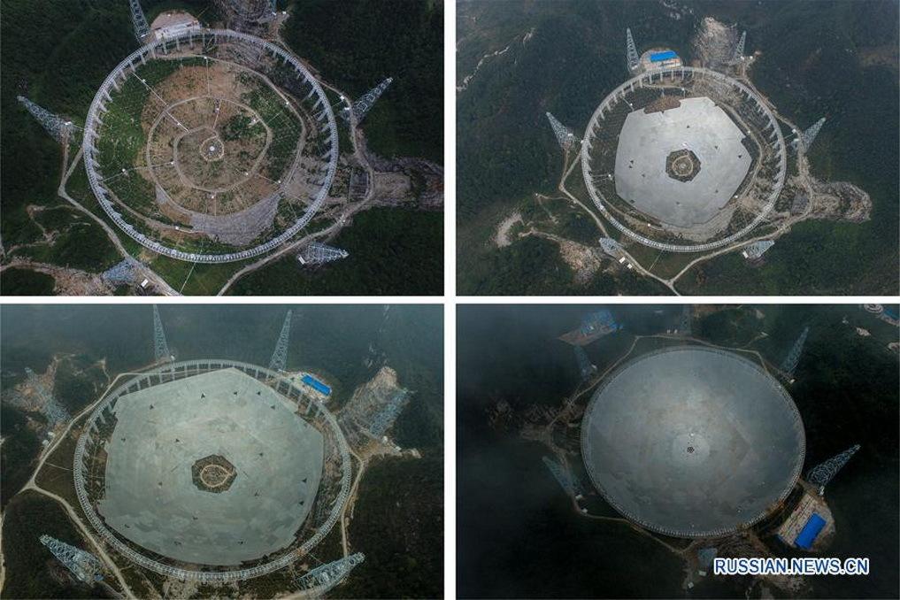Крупнейший в истории одноапертурный радиотелескоп «FAST» диаметром в 500 метров введен в эксплуатацию в Поднебесной - 5