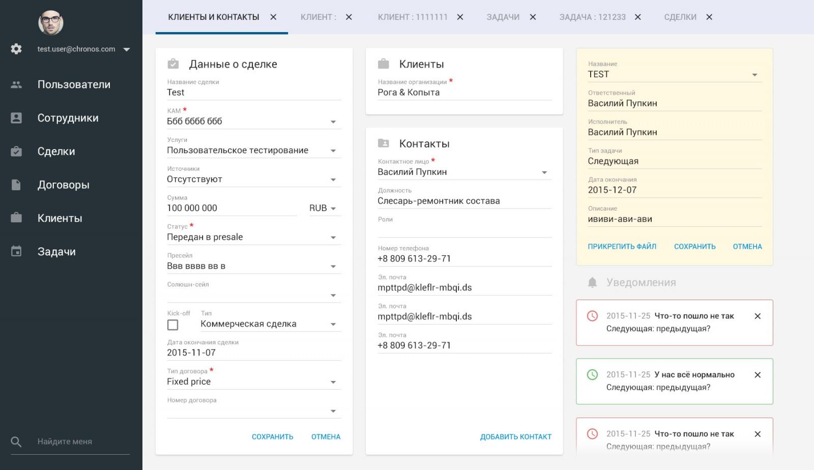 Проецируя Google Material Design на десктопную систему… (часть вторая) - 2