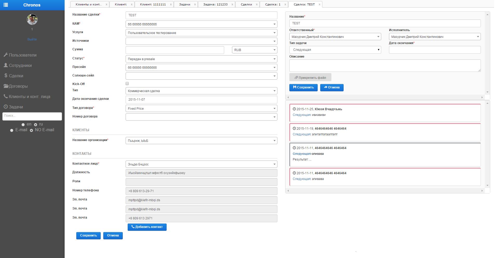 Проецируя Google Material Design на десктопную систему… (часть вторая) - 3