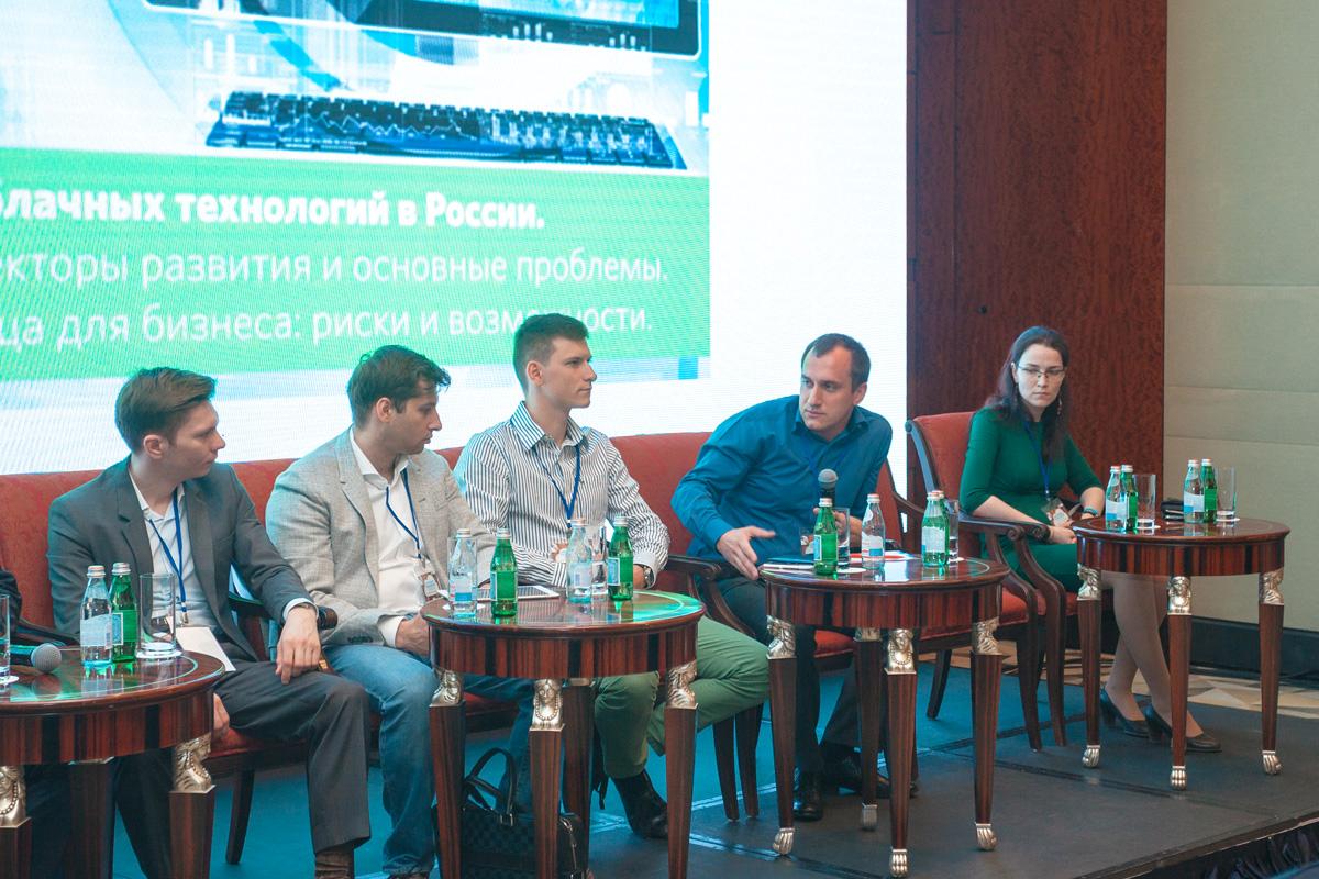 Развитие облачных технологий в России. Новая реальность: векторы развития и основные проблемы - 4