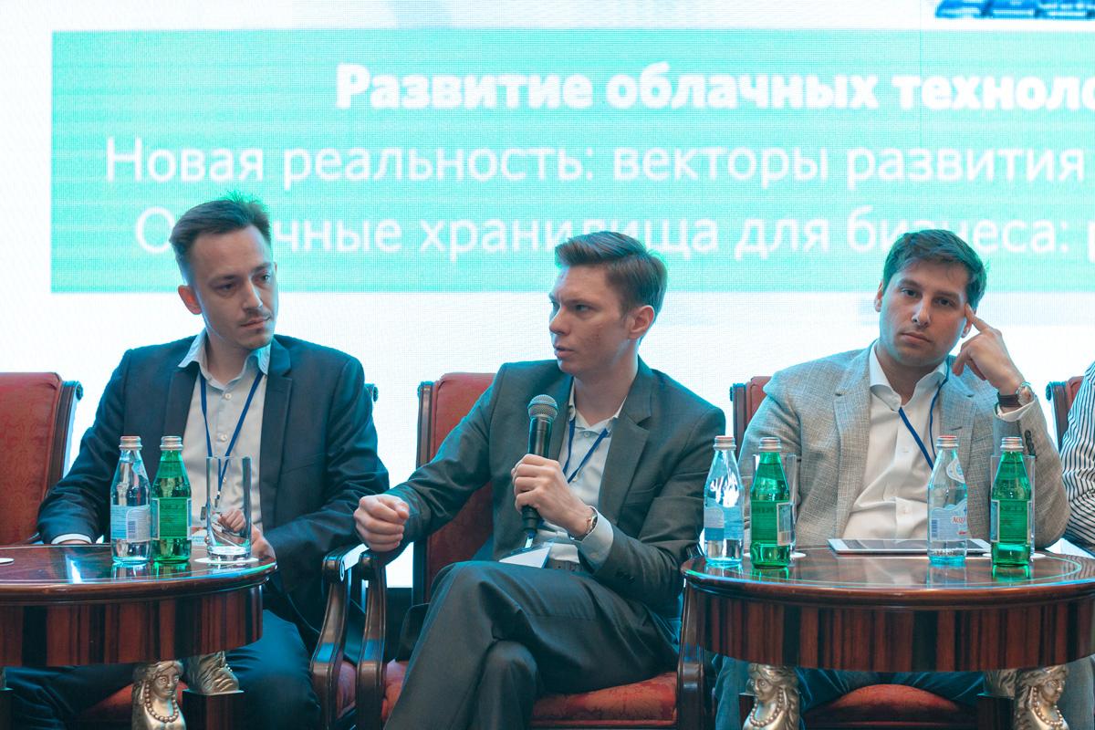 Развитие облачных технологий в России. Новая реальность: векторы развития и основные проблемы - 6