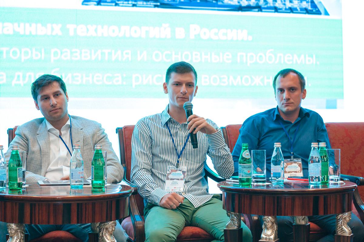 Развитие облачных технологий в России. Новая реальность: векторы развития и основные проблемы - 8