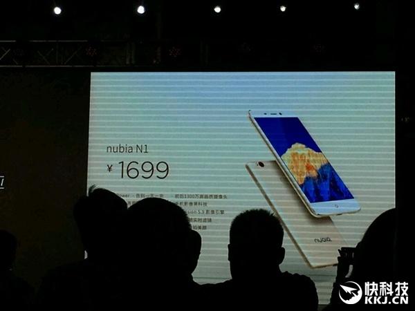 Смартфон Nubia N1 превзойдет по емкости аккумулятора флагманов своего семейства