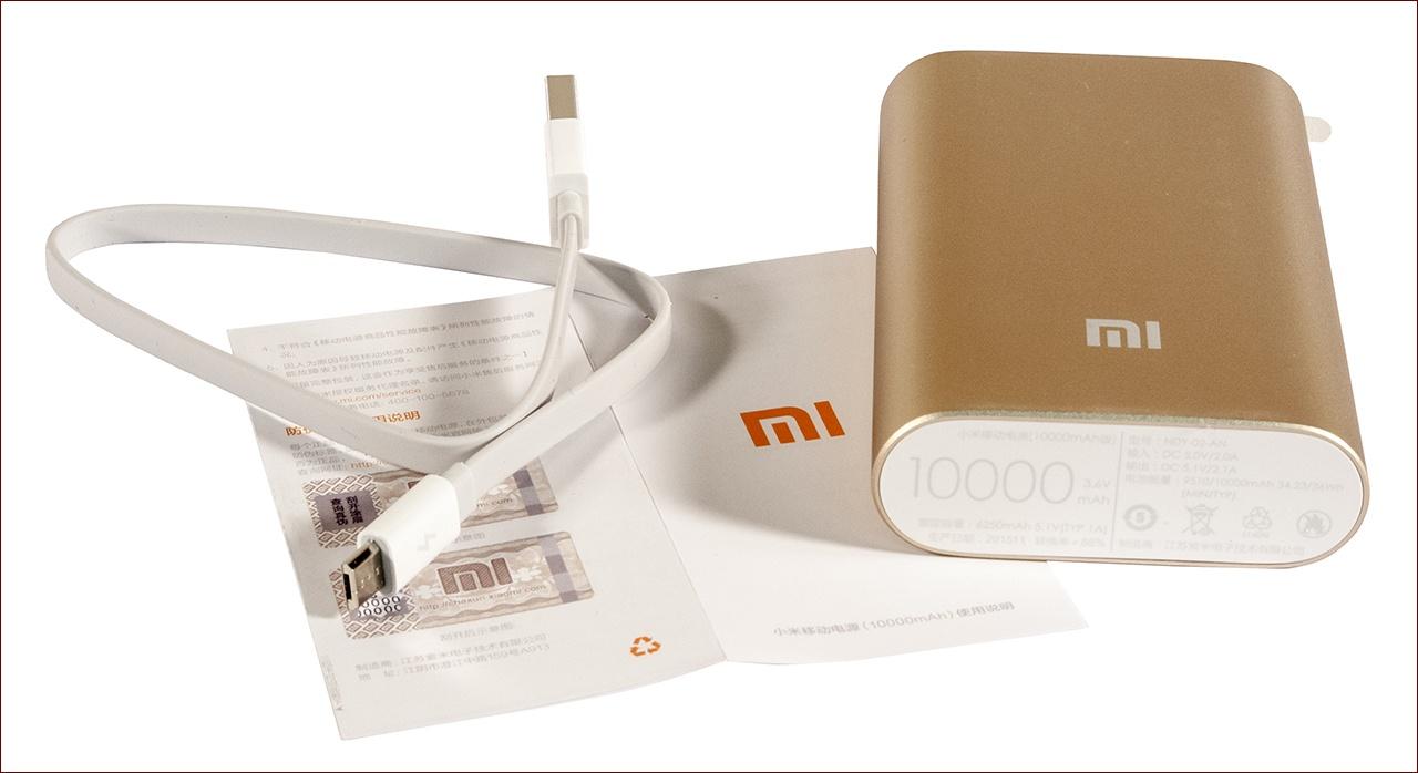 Внешние аккумуляторы HIPER и Xiaomi Mi — взгляд дилетанта - 23