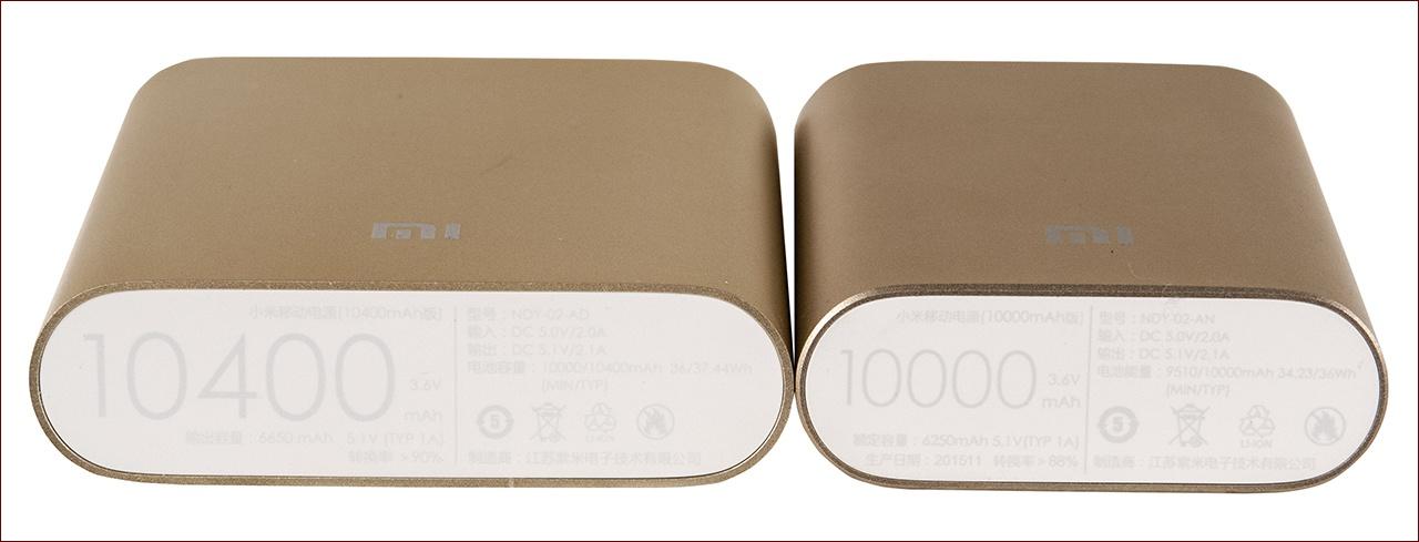 Внешние аккумуляторы HIPER и Xiaomi Mi — взгляд дилетанта - 26
