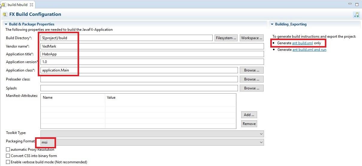JavaFX наглядное создание простого приложения и нативная упаковка в Eclipse - 10