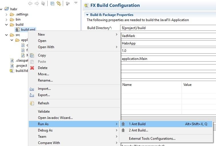 JavaFX наглядное создание простого приложения и нативная упаковка в Eclipse - 11