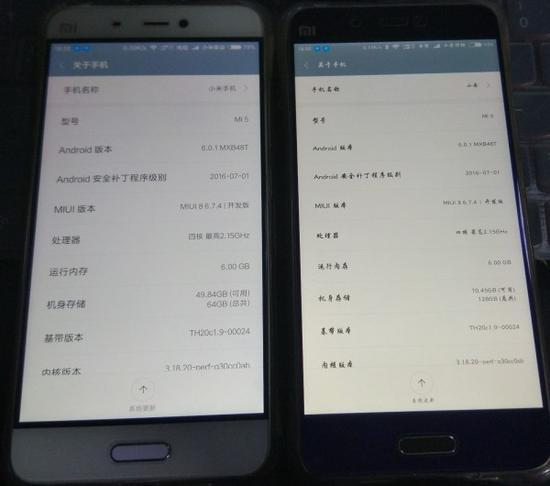 Китайские продавцы предлагают установить 6 ГБ ОЗУ в смартфон Xiaomi Mi5 за дополнительные $43