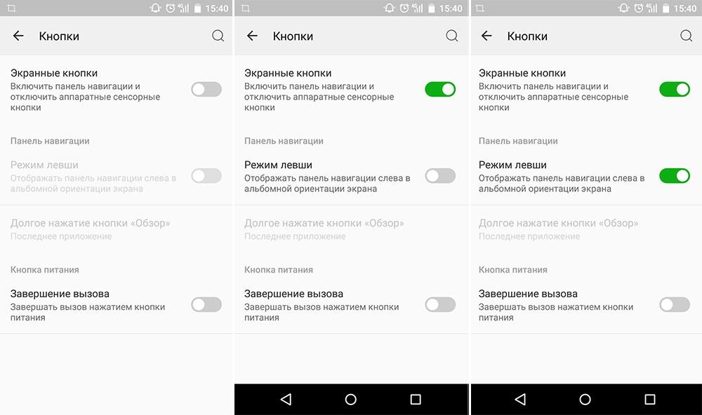 Обзор смартфона ZUK Z1: мощность и автономность по доступной цене - 13