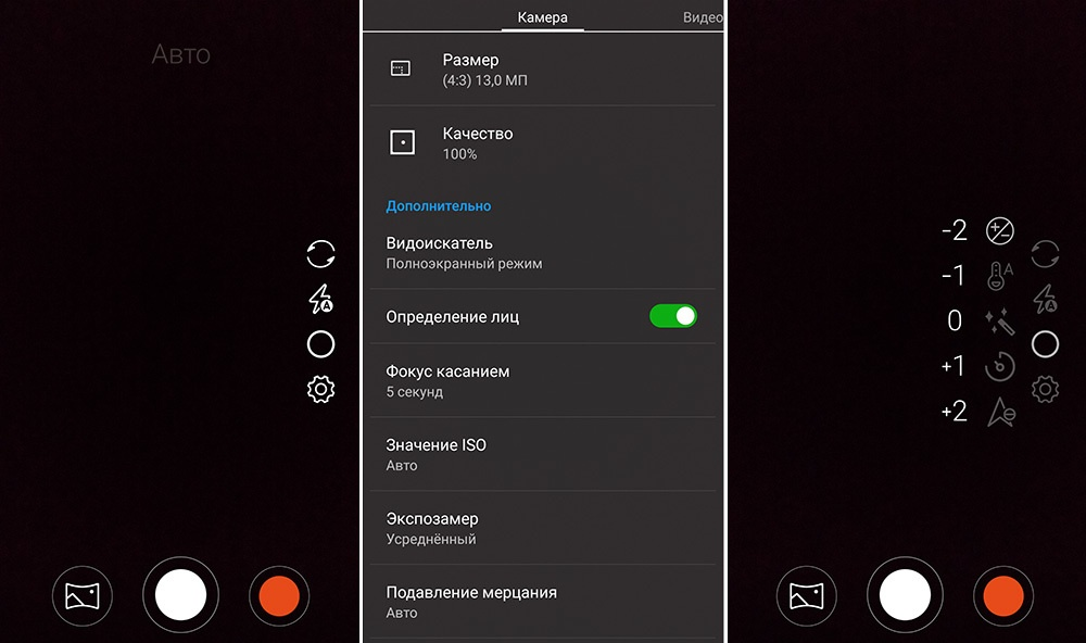 Обзор смартфона ZUK Z1: мощность и автономность по доступной цене - 15