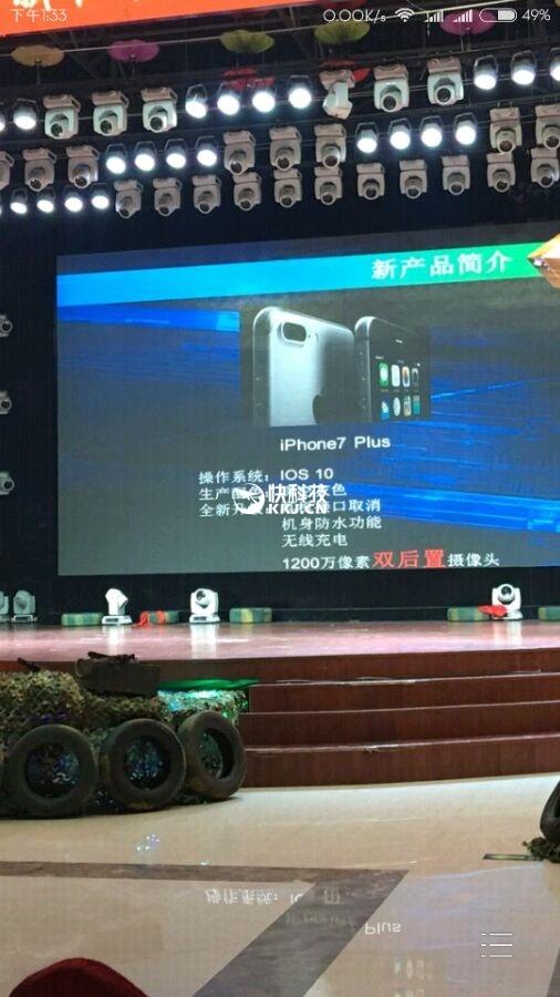Утекший в Сеть слайд подтверждает, что смартфон iPhone 7 получит беспроводную зарядку и защиту от влаги