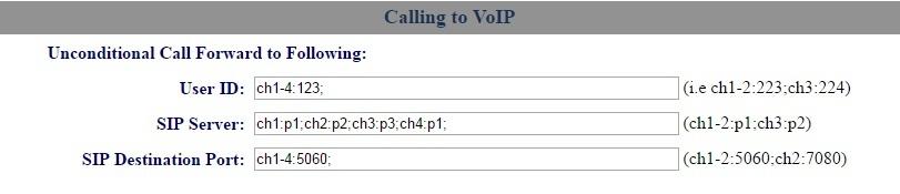 Вынос телефонных линий с помощью VoIP-шлюзов Grandstream - 12