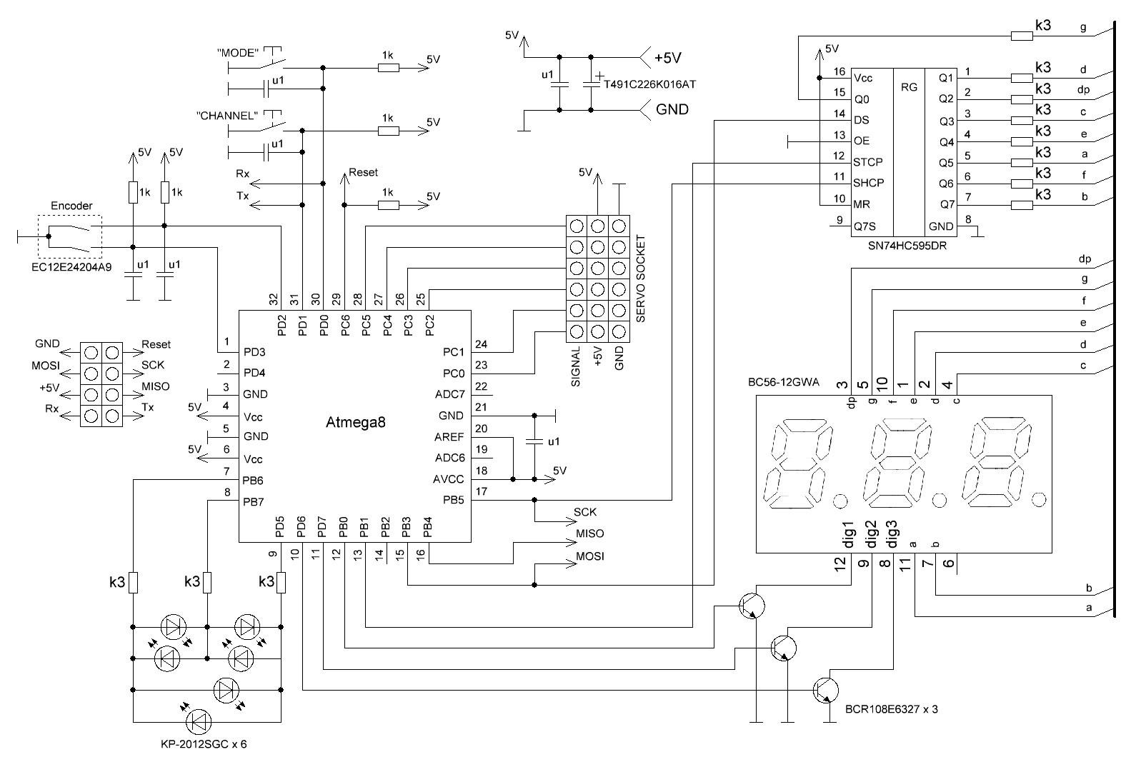 Многоканальный тестер сервоприводов с индикатором своими руками - 3