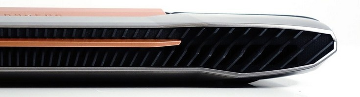 Asus оснастит новую модель ноутбука ROG G752VS видеокартой GeForce GTX 1070