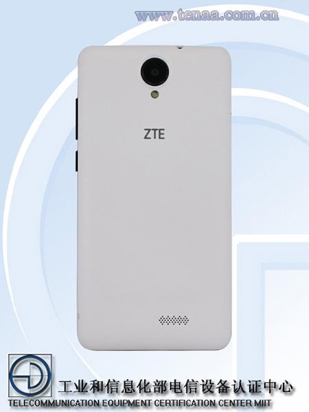 ZTE S36