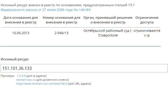 Похоже, Github опять не доступен в России - 2