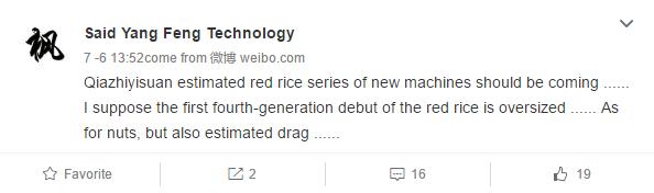 Пользователь Weibo приписывает смартфону Xiaomi Redmi Note 4 экран «завышенного габарита»