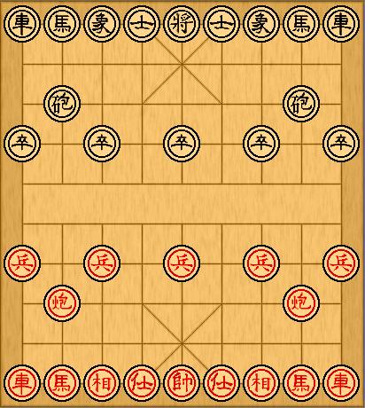 Другие шахматы - 2