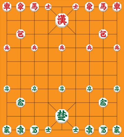 Другие шахматы - 5