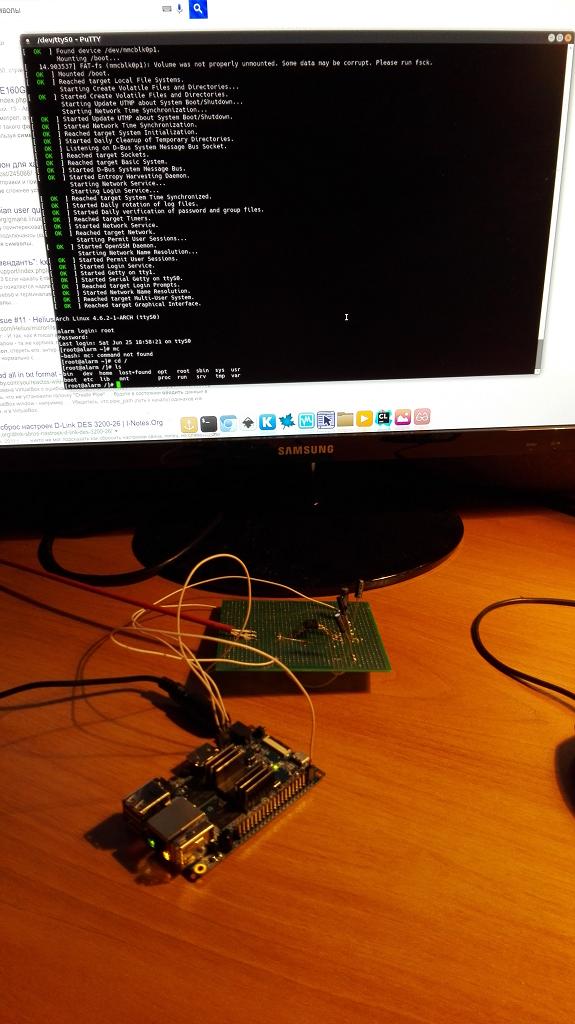 Как «чайник» делал UART <-> RS232 конвертер для Orange Pi - 15
