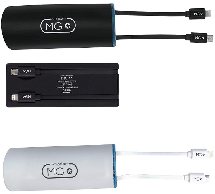 На зарядку восьми аккумуляторов MG Novi необходимо 2,5 ч