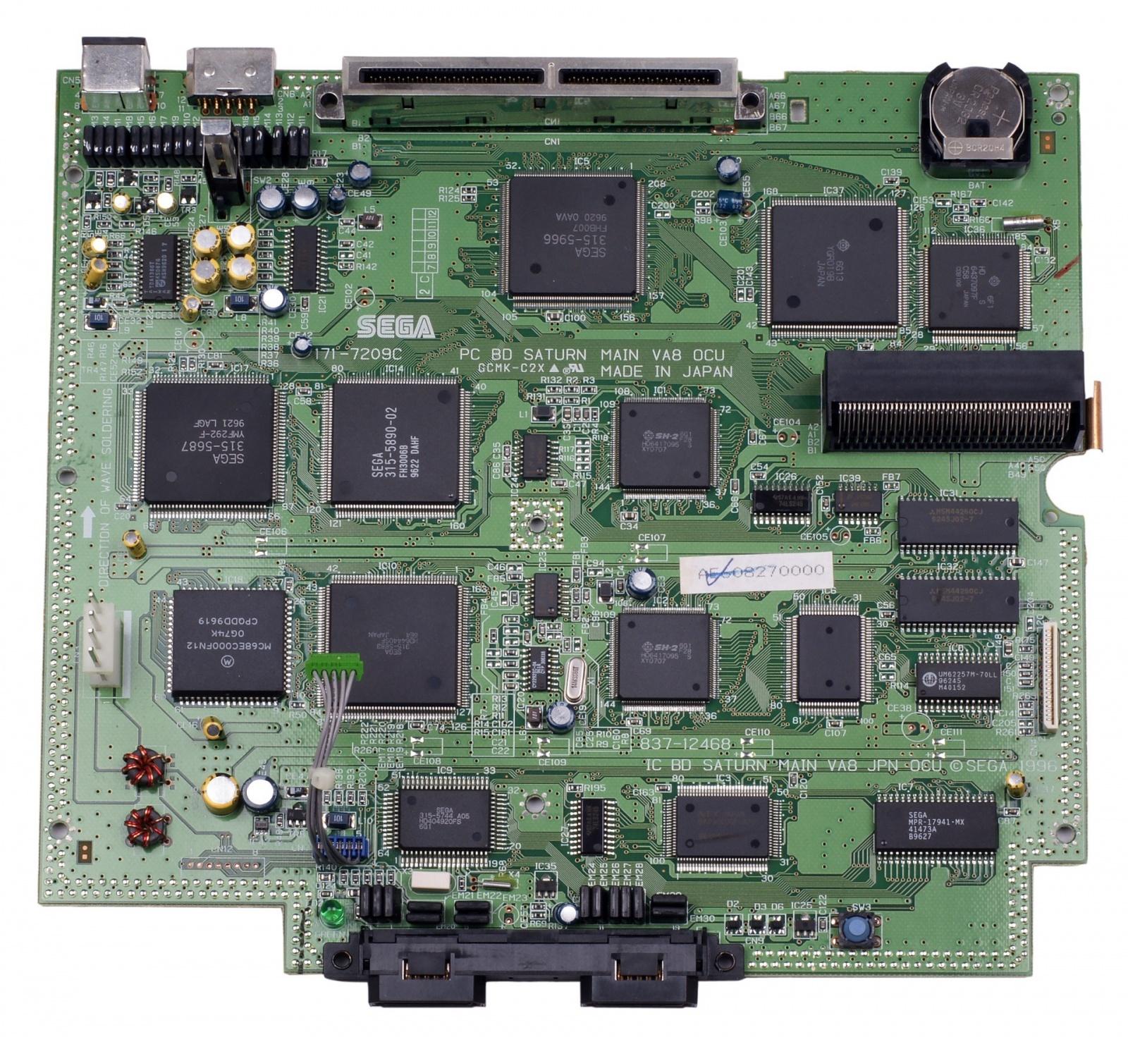 DRM-защиту игровой приставки Sega Saturn взломали спустя 20 лет - 2