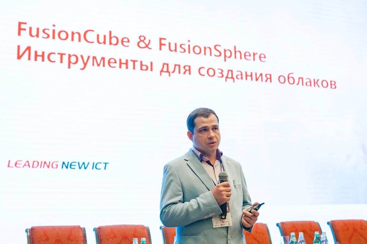 Гипер-конвергентное решение – FusionCube и FusionSphere Openstack для провайдера облачной услуги - 48