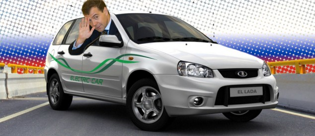 Электромобиль ВАЗ Медведев