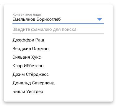 Проецируя Google Material Design на десктопную систему… (часть третья) - 12