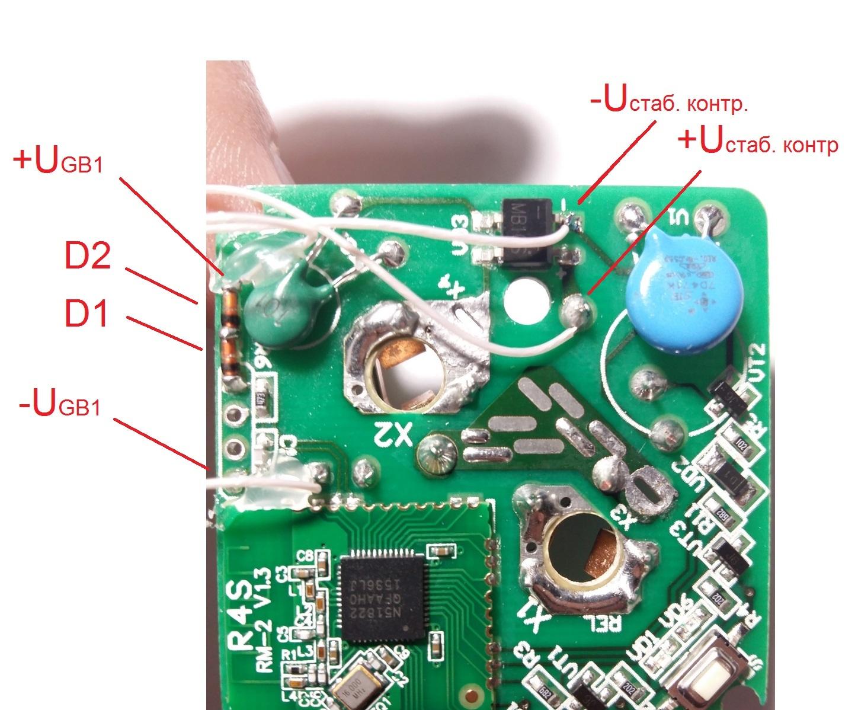 Умная розетка REDMOND Smart plug SkyPlug RSP-100S (Часть 2). Главный недостаток розетки и его устранение - 10