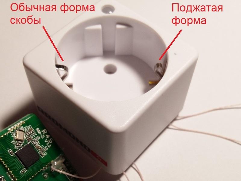 Умная розетка REDMOND Smart plug SkyPlug RSP-100S (Часть 2). Главный недостаток розетки и его устранение - 12