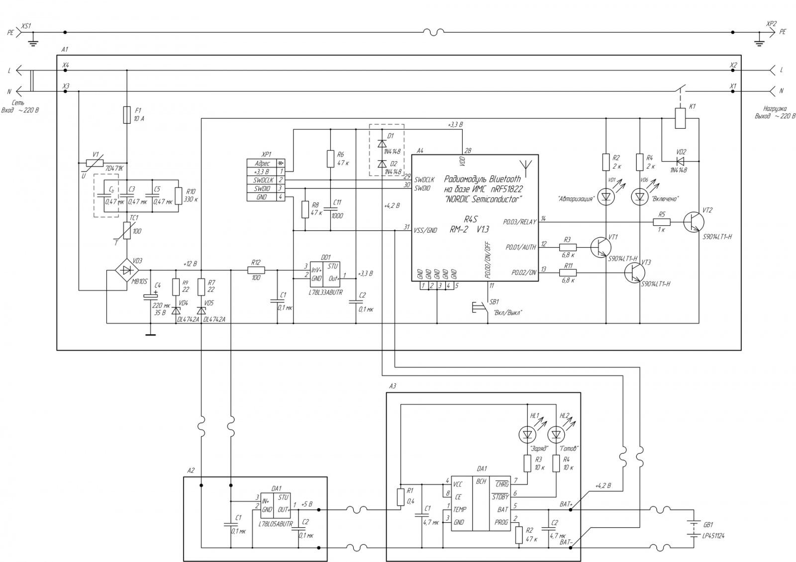 Умная розетка REDMOND Smart plug SkyPlug RSP-100S (Часть 2). Главный недостаток розетки и его устранение - 18