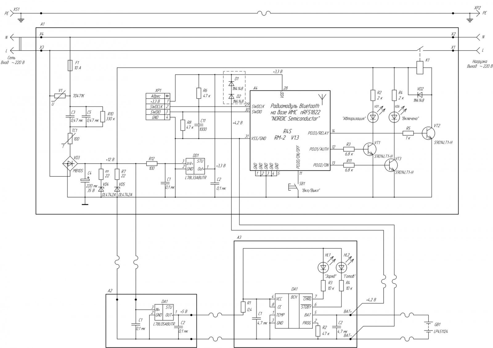 Умная розетка REDMOND Smart plug SkyPlug RSP-100S (Часть 2). Главный недостаток розетки и его устранение - 7