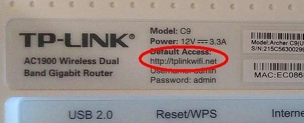 TP-LINK потеряла права на домен, использующийся для настройки роутеров и усилителей - 2