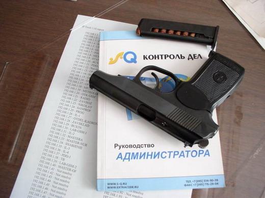 Тернистый путь ITSM в России - 6