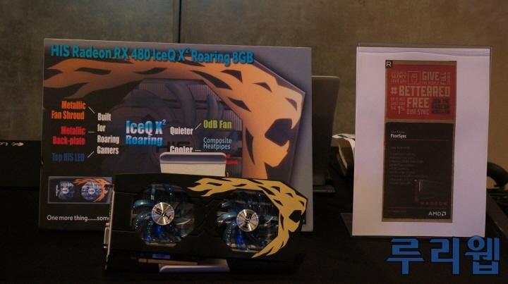 Видеокарта HIS Radeon RX 480 получит двухвентиляторный кулер
