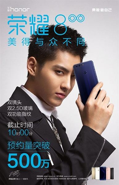 Пять миллионов заявок подано на приобретение смартфона Huawei Honor 8