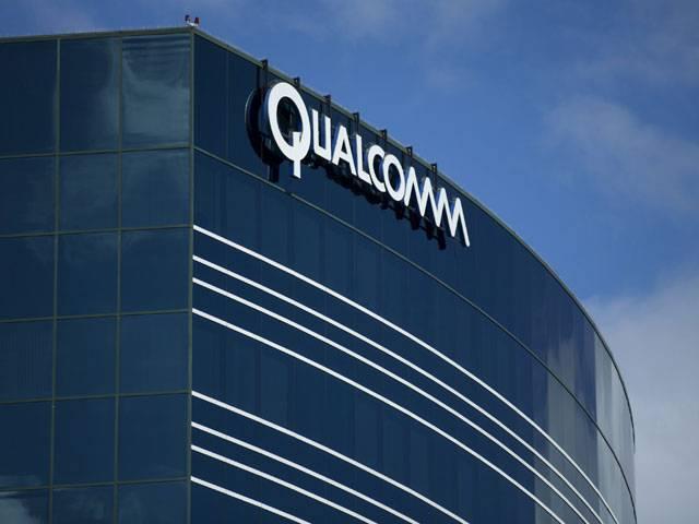 Компания Qualcomm обладает патентом на технологию CDMA