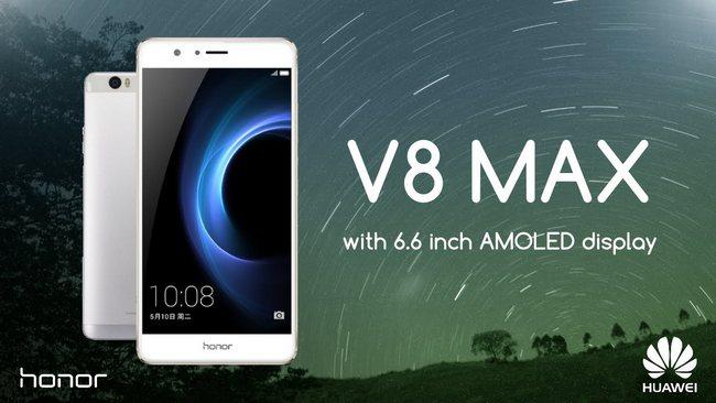 Планшетофон Honor V8 Max должен поступить в продажу 1 августа по цене $300