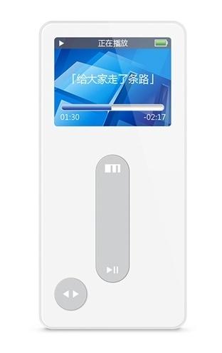 Смартфон Meizu MX6 получит необычные чехлы