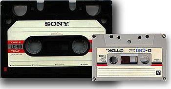 Elcaset: гигантские аудиокассеты прошлого из Японии и забытый аудиоформат - 1