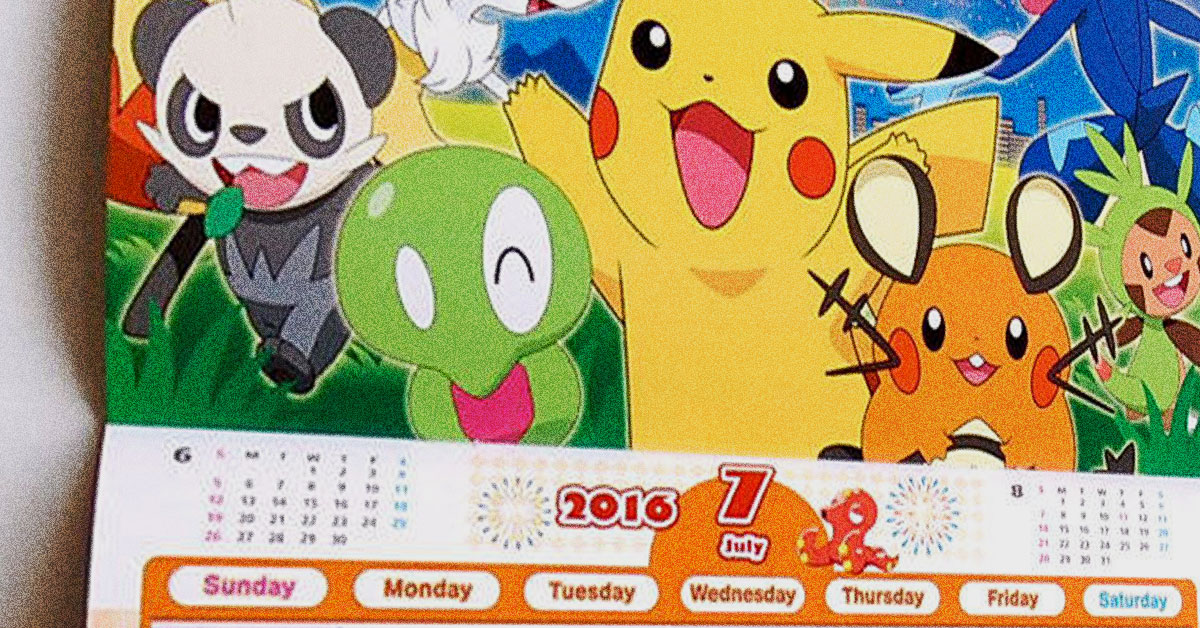 pokemon july 2016 week, Покемон за неделю июля 2016